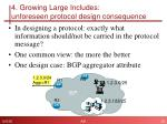 4 growing large includes unforeseen protocol design consequence