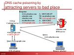 dns cache poisoning by attracting servers to bad place