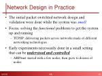 network design in practice
