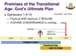 premises of the transitional age god s ultimate plan