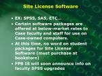 site license software