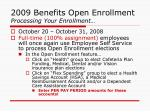 2009 benefits open enrollment processing your enrollment