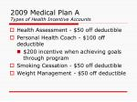 2009 medical plan a types of health incentive accounts