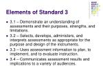 elements of standard 3