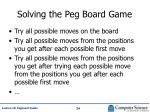 solving the peg board game