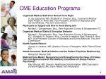 cme education programs