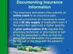 documenting insurance information