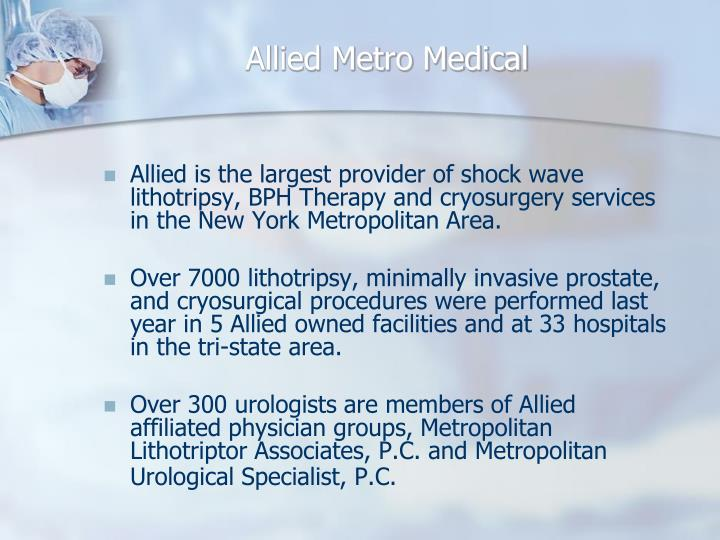 Allied metro medical2