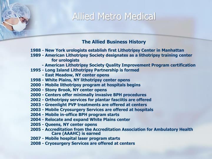 Allied metro medical3