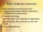 why stirling engine