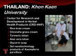 thailand khon kaen university33