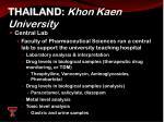 thailand khon kaen university35