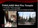 thailand wat pho temple