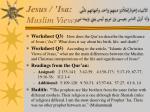 jesus isa muslim views