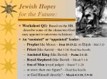 jewish hopes for the future
