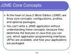 j2me core concepts