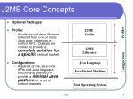 j2me core concepts8