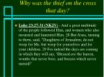 why was the thief on the cross that day33