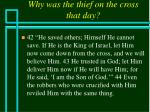 why was the thief on the cross that day42