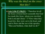 why was the thief on the cross that day47