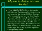 why was the thief on the cross that day53