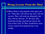 wrong lessons from the thief79