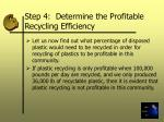 step 4 determine the profitable recycling efficiency