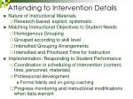 attending to intervention details
