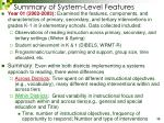 summary of system level features