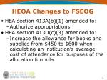 heoa changes to fseog