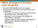 heoa changes to perkins loan program