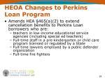 heoa changes to perkins loan program28