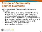 review of community service examples