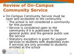 review of on campus community service