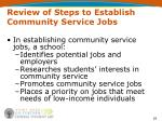review of steps to establish community service jobs