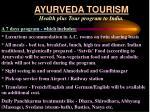 ayurveda tourism health plus tour program to india