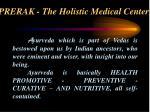 prerak the holistic medical center
