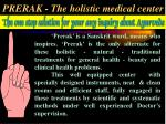 prerak the holistic medical center6