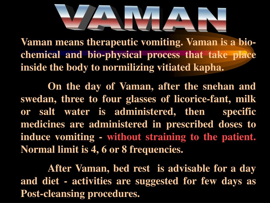 VAMAN