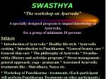 swasthya the workshop on ayurveda