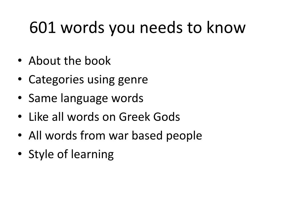 601 words you needs to know