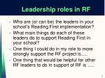 leadership roles in rf
