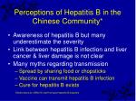 perceptions of hepatitis b in the chinese community