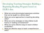 developing teaching strategies building a beginning reading program based on egra data
