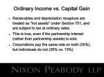 ordinary income vs capital gain