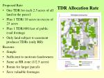 tdr allocation rate