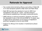 rationale for approval