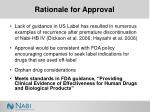 rationale for approval7