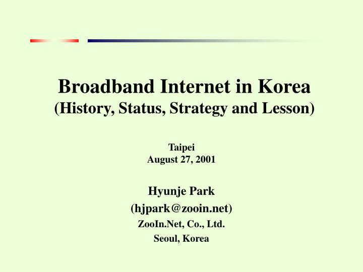 broadband internet in korea history status strategy and lesson n.