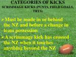 categories of kicks scrimmage kicks punts field goals trys